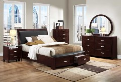 Homelegance Lyric Espresso Queen 5pc Bedroom Group Available Online in Dallas Fort Worth Texas