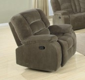 Charlie Brown Glider Recliner Available Online in Dallas Fort Worth Texas