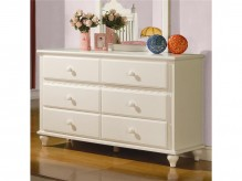 Pepper White Dresser Available Online in Dallas Fort Worth Texas