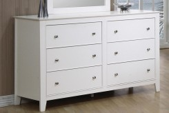 Coaster Selena Dresser Available Online in Dallas Fort Worth Texas