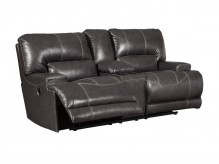 McCaskill Gray Power Loveseat With Console Available Online in Dallas Fort Worth Texas