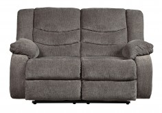 Tulen Gray Reclining Loveseat Available Online in Dallas Fort Worth Texas