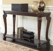 Norcastle Sofa Table Available Online in Dallas Fort Worth Texas