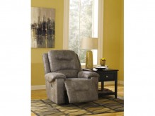 Rotation Smoke Power Rocker Recliner Available Online in Dallas Fort Worth Texas