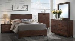 Edmonton 5pc Cali King Bedroom Group Available Online in Dallas Fort Worth Texas