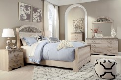 Catalina 5pc Queen Sleigh Bedroom Group Available Online in Dallas Fort Worth Texas