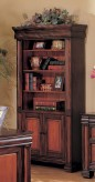 Tate Bookcase Available Online in Dallas Texas
