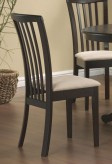 Brannan Cappuccino Side Chair Available Online in Dallas Fort Worth Texas