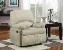Shelves Sage Glider Recliner Available Online in Dallas Fort Worth Texas