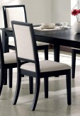 Coaster Lexton Side Chair Available Online in Dallas Fort Worth Texas