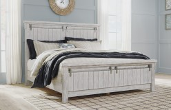 Ashley Brashland Queen Panel Bed Available Online in Dallas Fort Worth Texas