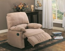 Coaster Tranquility Recliner Available Online in Dallas Fort Worth Texas
