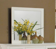 Sandy Beach White Mirror Available Online in Dallas Fort Worth Texas