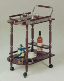 Coaster Cherry Server Cart Available Online in Dallas Fort Worth Texas
