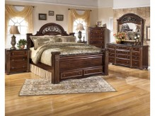 Gabriela 5pc Queen Poster Storage Bedroom Group Available Online in Dallas Fort Worth Texas